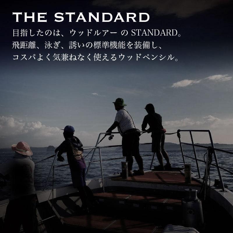 CHONMAGE FISHING ウッドルアー ガマン 90-200  ヒラマサ カンパチ ブリ キャスティング 釣り ショア オフショア ダイビングペンシル|tsuriking|06