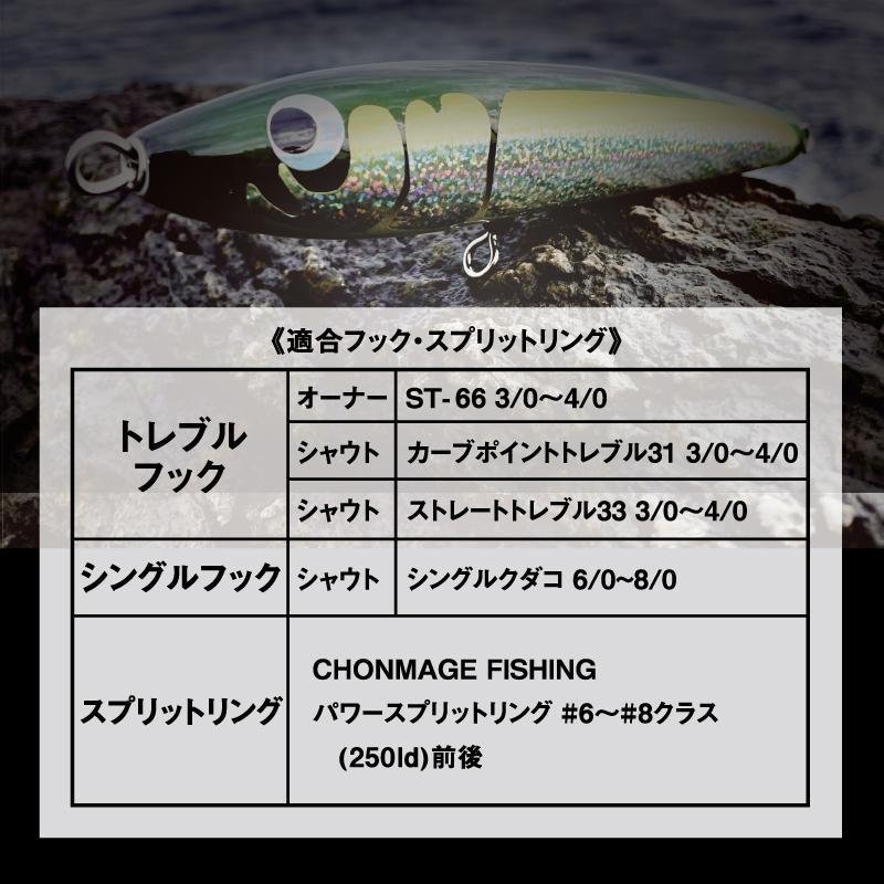 CHONMAGE FISHING ウッドルアー ガマン 90-200  ヒラマサ カンパチ ブリ キャスティング 釣り ショア オフショア ダイビングペンシル|tsuriking|07