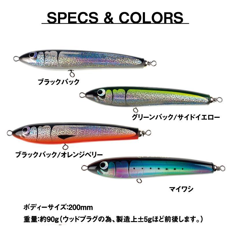 CHONMAGE FISHING ウッドルアー ガマン 90-200  ヒラマサ カンパチ ブリ キャスティング 釣り ショア オフショア ダイビングペンシル|tsuriking|08