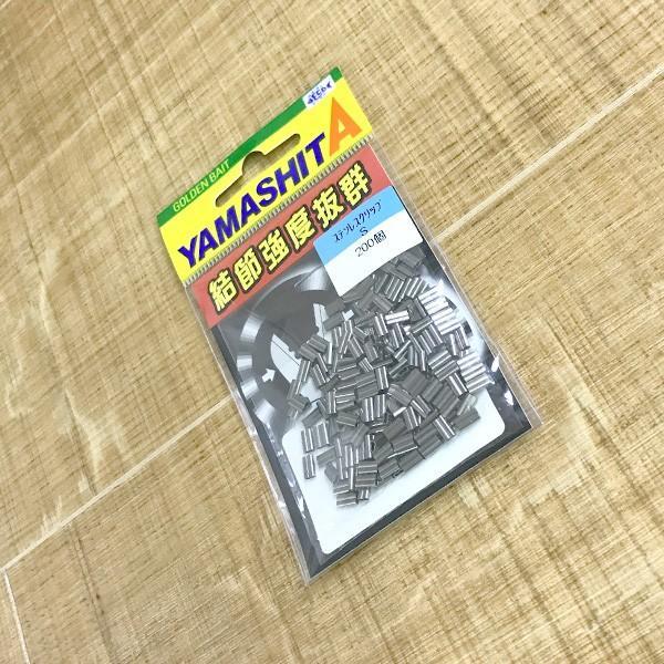 ヤマシタ ステンレスクリップ S 200個 新品|tsuriking|02