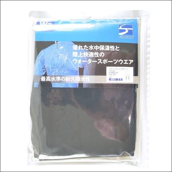 UZU フラッドラッシュ タイツ BK L フィッシングウェア 新品|tsuriking|02