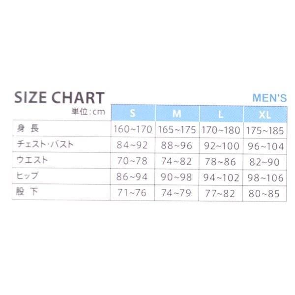 UZU フラッドラッシュ タイツ BK L フィッシングウェア 新品|tsuriking|04