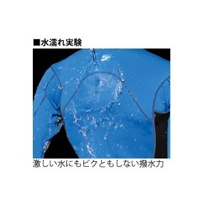 UZU フラッドラッシュ タイツ BK L フィッシングウェア 新品|tsuriking|06