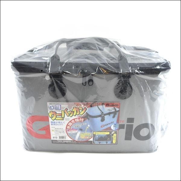 タカ産業 G-0753 GIIIウニバッカン 45cm 石鯛釣り用 バッカン 新品|tsuriking|02