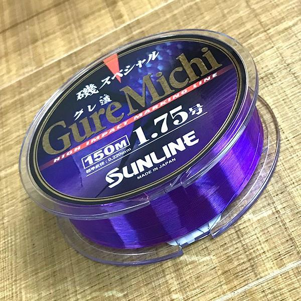 サンライン 磯スペシャル グレ道 150M 1.75号 ライン 釣り糸 ナイロンライン|tsuriking|03