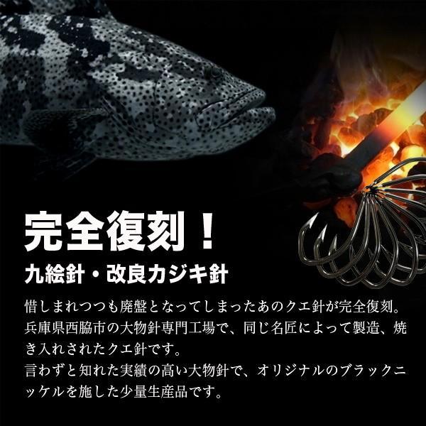 CHONMAGE FISHING 丁髷九絵針40号 2本入り 丁髷フィッシング クエ アラ 大物釣り 日本製 少量生産 新品|tsuriking|02