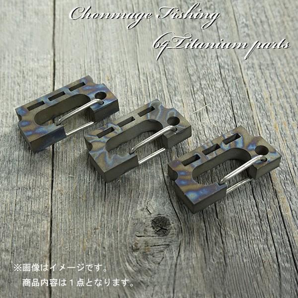 カラビナ フレイムカモ CHONMAGE FISHING 64チタン製 Ti 丁髷フィッシング クエ 石鯛 新品|tsuriking