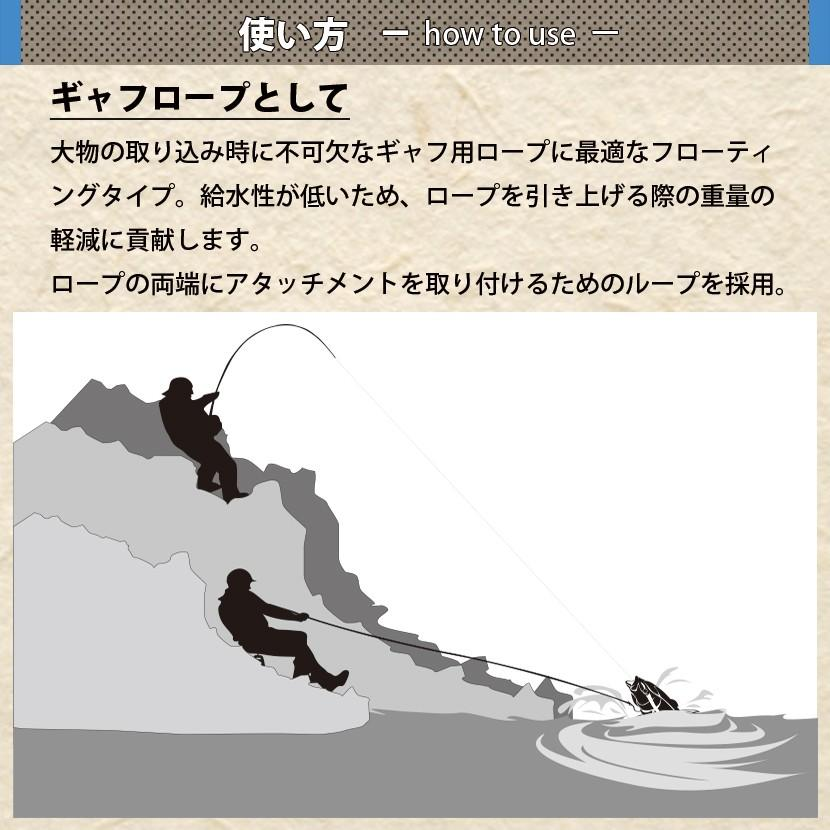 フローティング ギャフロープ 10mm×6m トリコロール クエ アラ 石鯛 ヒラマサ 大型魚用 CHONMAGE FISHING 新品|tsuriking|05