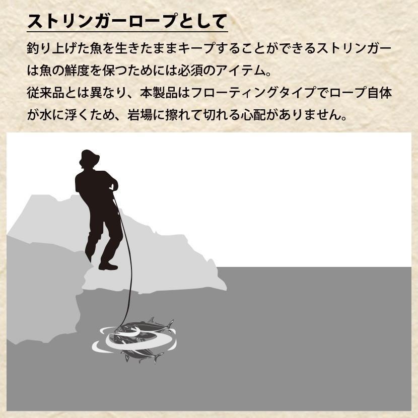 フローティング ギャフロープ 10mm×6m トリコロール クエ アラ 石鯛 ヒラマサ 大型魚用 CHONMAGE FISHING 新品|tsuriking|06