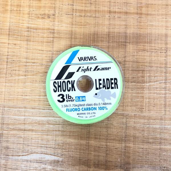モーリス ライトゲームショックリーダー 3lb 0.8号 フロロカーボン 新品|tsuriking|05