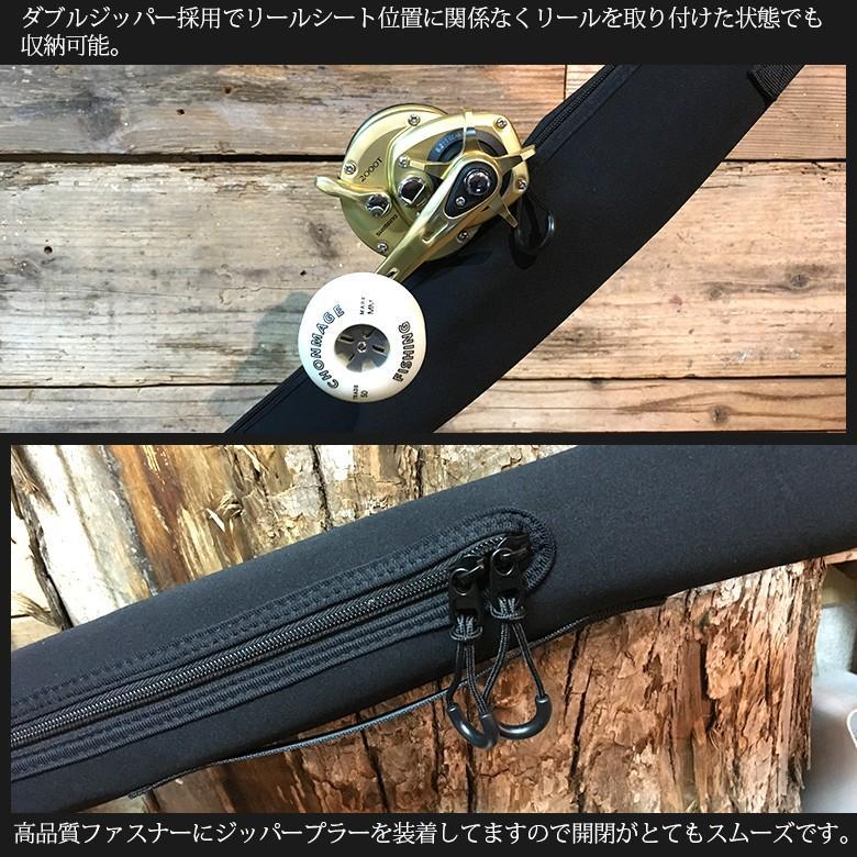 CHONMAGE FISHING ネオプレーン 石鯛竿袋 Sサイズ|tsuriking|03