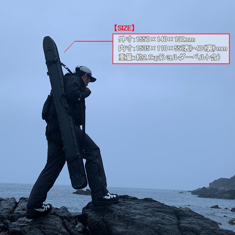 石鯛ハードシェルロッドケース 遠征 EXP1550 ハードロッドケース 石鯛 アラ竿 磯竿 ショルダーベルト付き 新品|tsuriking|11
