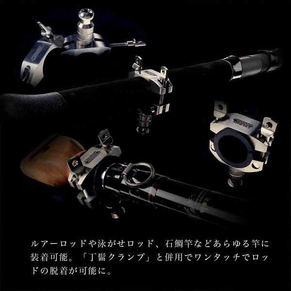 CHONMAGE FISHING 専用 ロッドマウントヘッド 竿受け用パーツ 64チタンパーツ 石鯛 クエ アラ 釣り用品 カスタムパーツ フィッシング  新品|tsuriking|04