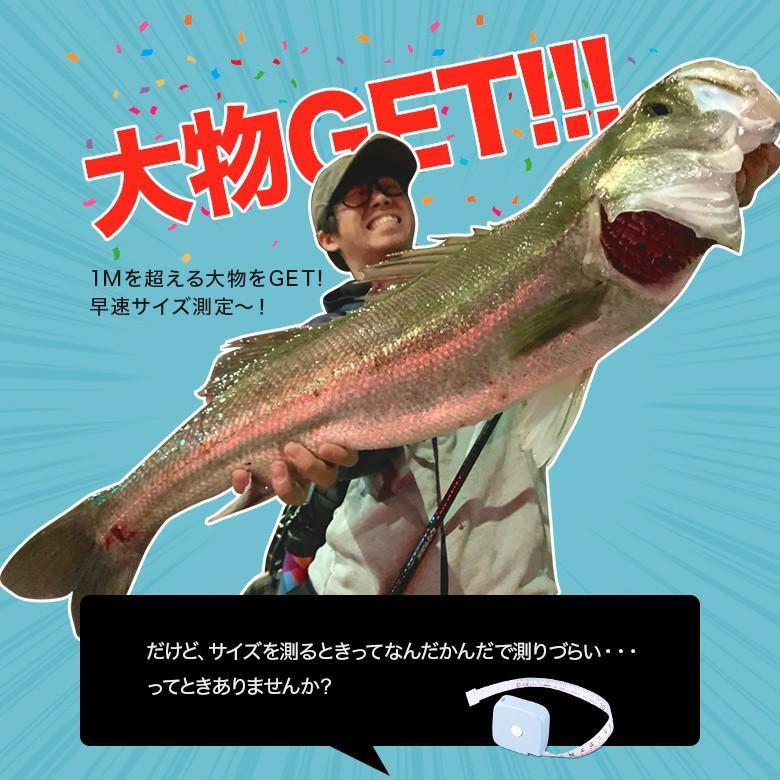 CHONMAGE FISHING ワイドフィッシングメジャー インスタ映え 120cmまで計測可能な幅広設計 フィッシングスケール 夜間撮影 AA-05|tsuriking|02