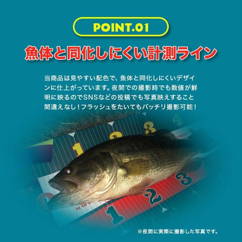 CHONMAGE FISHING ワイドフィッシングメジャー インスタ映え 120cmまで計測可能な幅広設計 フィッシングスケール 夜間撮影 AA-05|tsuriking|04