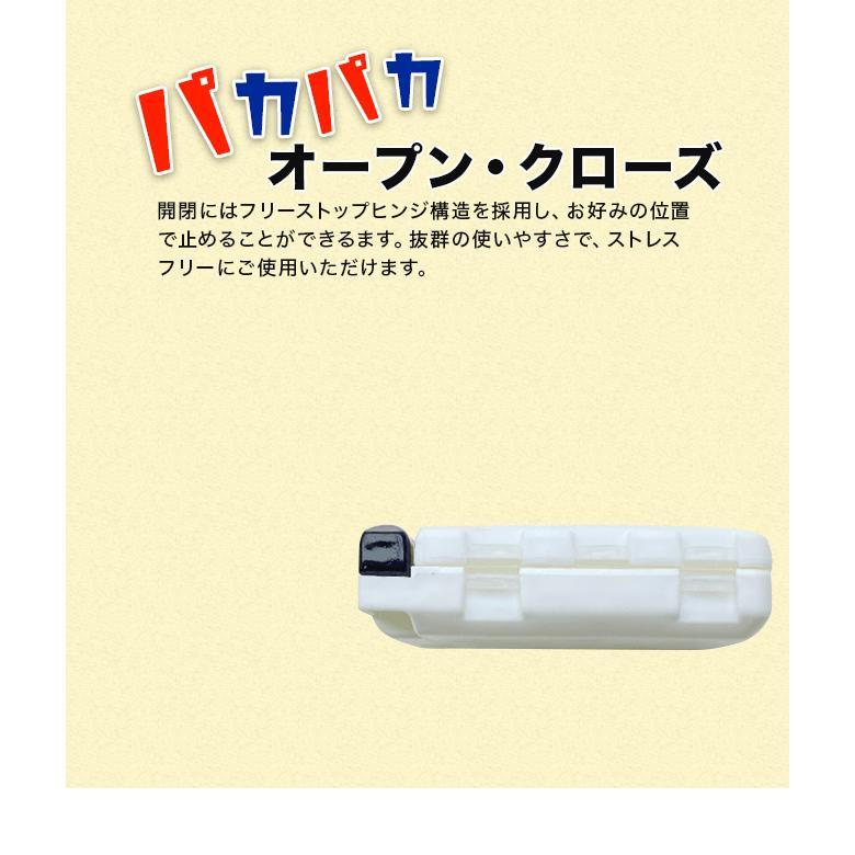 OEM工場仕入れ パカパカ フック・シンカーケース S 新品 フック シンカー 収納 ハードケース コンパクト|tsuriking|05