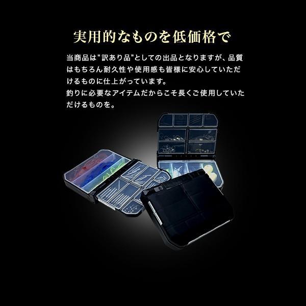 OEM工場仕入れ パカパカ フック・シンカーケース S 新品 フック シンカー 収納 ハードケース コンパクト|tsuriking|06