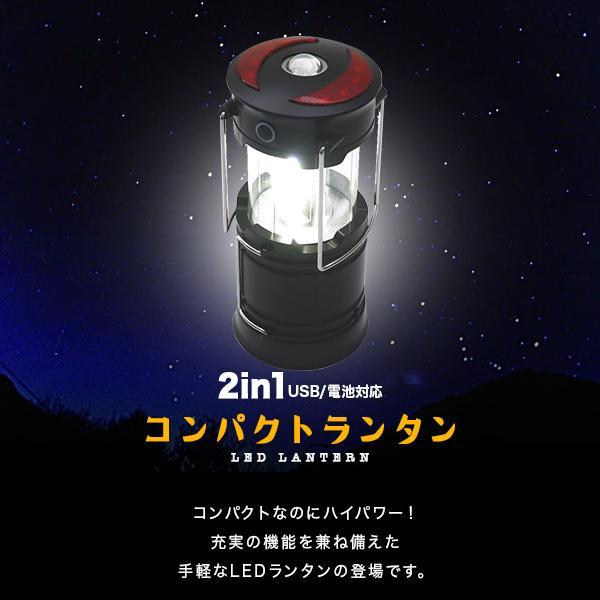 LEDランタン USB充電・電池 2in1給電式 新品 キャンプ アウトドア 夜釣り 懐中電灯 防水仕様 災害グッズ AA-05|tsuriking|02