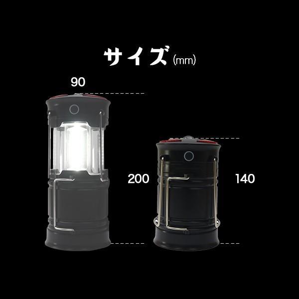 LEDランタン USB充電・電池 2in1給電式 新品 キャンプ アウトドア 夜釣り 懐中電灯 防水仕様 災害グッズ AA-05|tsuriking|11