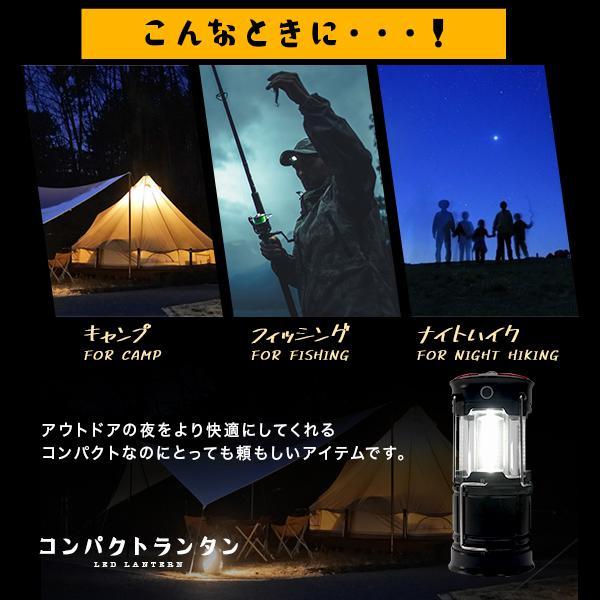 LEDランタン USB充電・電池 2in1給電式 新品 キャンプ アウトドア 夜釣り 懐中電灯 防水仕様 災害グッズ AA-05|tsuriking|03