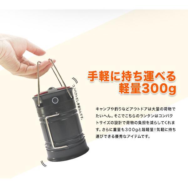 LEDランタン USB充電・電池 2in1給電式 新品 キャンプ アウトドア 夜釣り 懐中電灯 防水仕様 災害グッズ AA-05|tsuriking|04