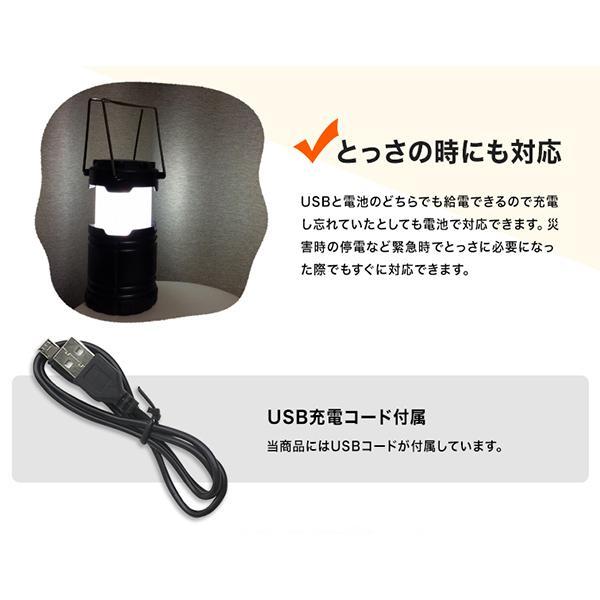 LEDランタン USB充電・電池 2in1給電式 新品 キャンプ アウトドア 夜釣り 懐中電灯 防水仕様 災害グッズ AA-05|tsuriking|07