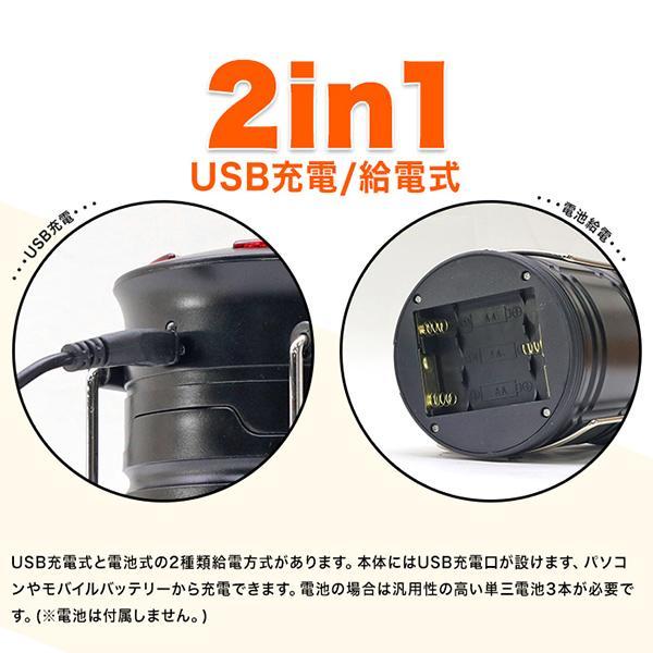 LEDランタン USB充電・電池 2in1給電式 新品 キャンプ アウトドア 夜釣り 懐中電灯 防水仕様 災害グッズ AA-05|tsuriking|08