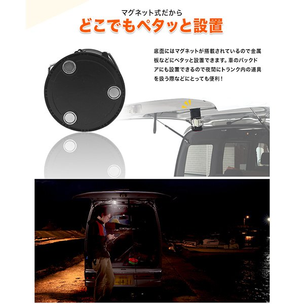 LEDランタン USB充電・電池 2in1給電式 新品 キャンプ アウトドア 夜釣り 懐中電灯 防水仕様 災害グッズ AA-05|tsuriking|09