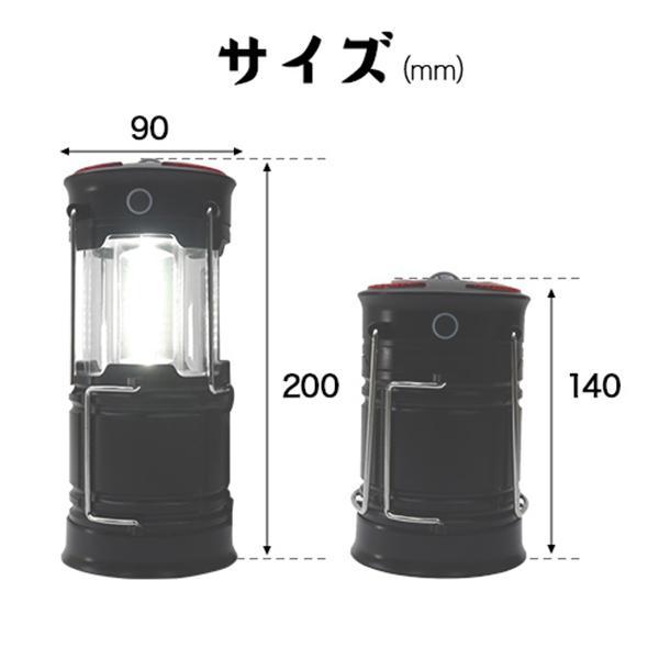 LEDランタン USB充電・電池 2in1給電式 新品 キャンプ アウトドア 夜釣り 懐中電灯 防水仕様 災害グッズ AA-05|tsuriking|10