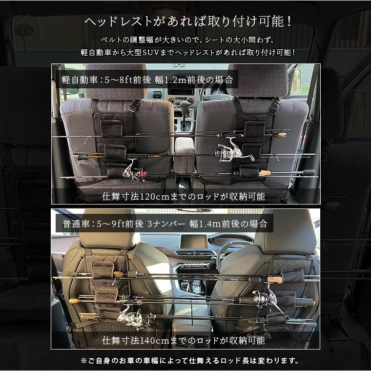 2ピースロッド専用 カーシートロッドホルダー  エギング アジング シーバス ブラックバス ルアーフィッシング 釣り tsuriking 05