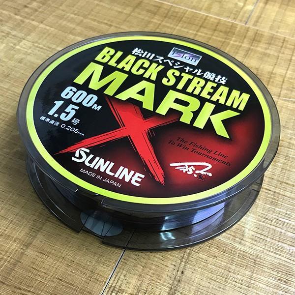 サンライン 松田SP競技BS MARK X 1.5号600m 新品 tsuriking 03