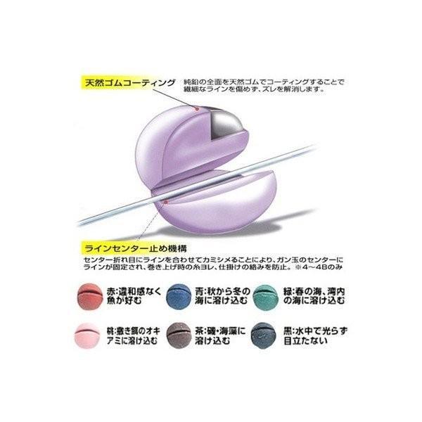 MST ガン次郎 桃 3号新品|tsuriking|04