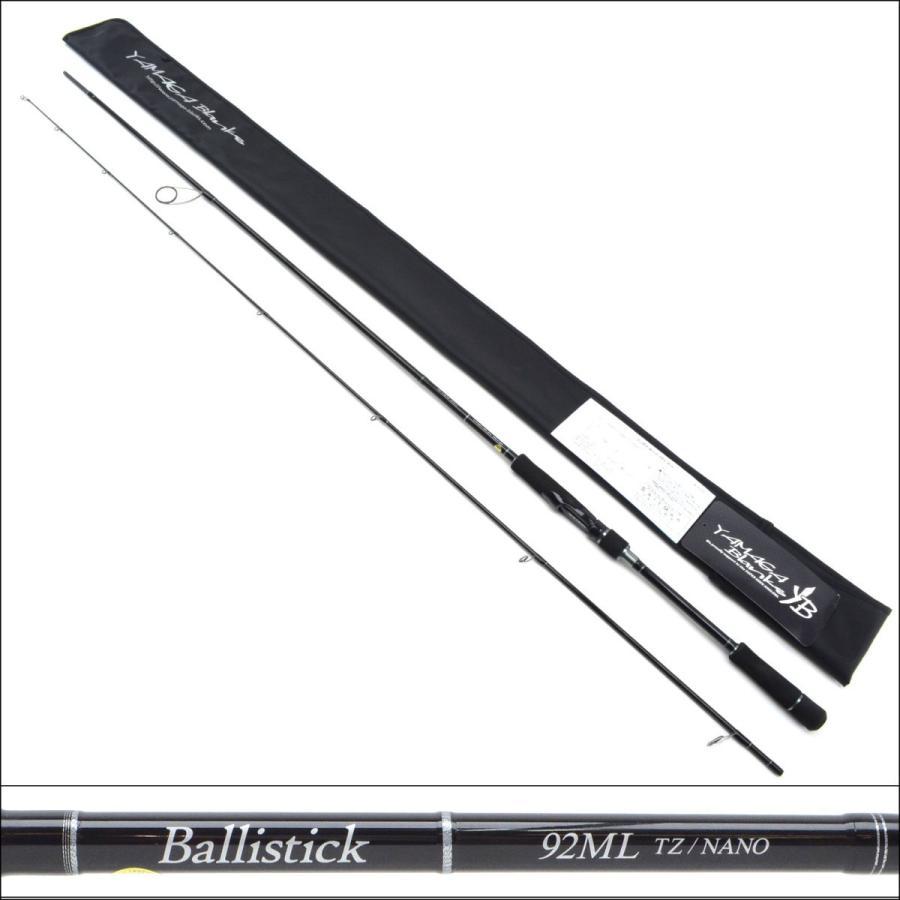 極上品 ヤマガブランクス バリスティック 92ML TZ/NANO /O115