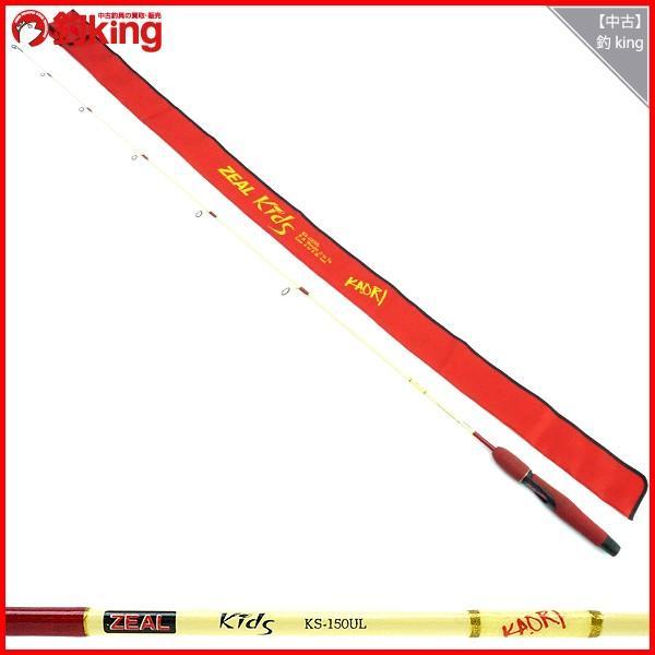 ZEAL ロッド KIDS KS-150UL カオリ/G045Y|tsuriking