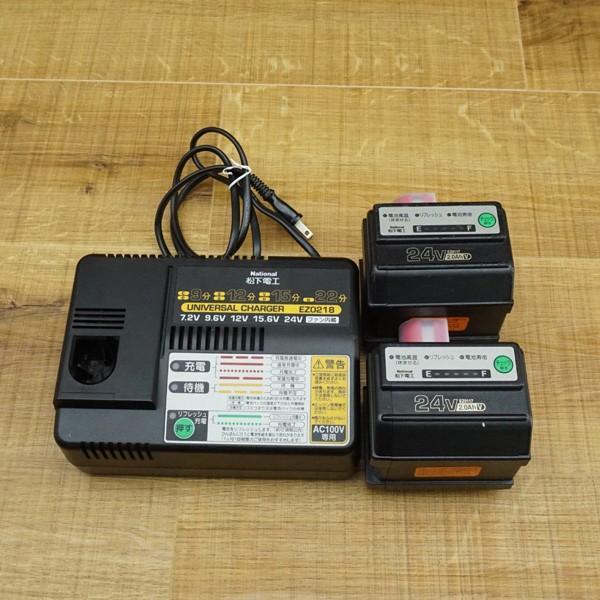 ナショナル 24V充電ハンマードリル EZ6812/K599M tsuriking 10