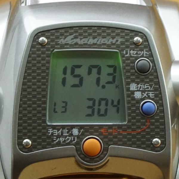 ダイワ シーボーグ 400MM/K602M 電動リール 美品|tsuriking|03