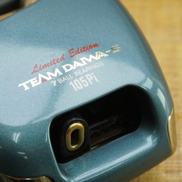 ダイワ TD-S 105Pi リミテッドエディション/L069M ベイトリール 極上美品 tsuriking 06
