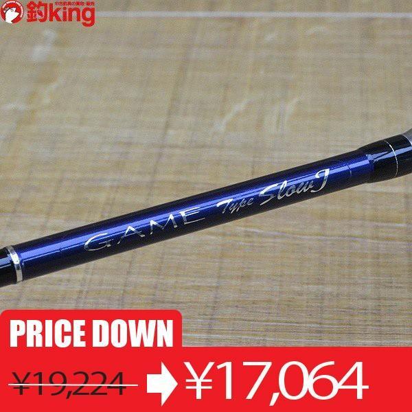 シマノ ゲームタイプスローJ B682/L407LL スロージギング用 ロッド 美品|tsuriking