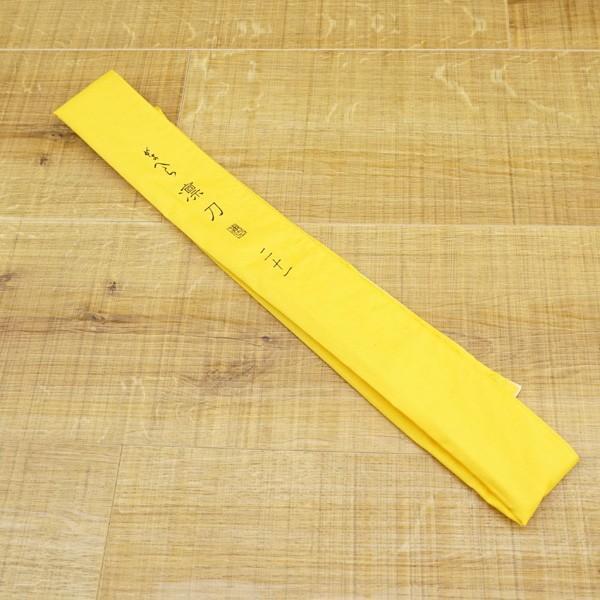 がまかつ がまへら 凛刀 21尺/M471L 未使用品 ヘラ竿|tsuriking|10