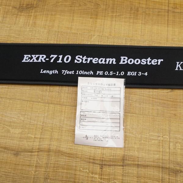 カンジインターナショナル ストリームブースター EXR-710 /Q687L 極上美品 エギングロッド|tsuriking|09