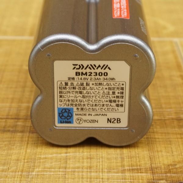 ダイワ スーパーリチウム バッテリー BM−2300C/R461M 未使用品 バッテリー tsuriking 03