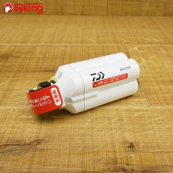 ダイワ スーパーリチウム バッテリー BM2300N BMホルダー(B) BMAIRコード /R462M 未使用品 バッテリー tsuriking