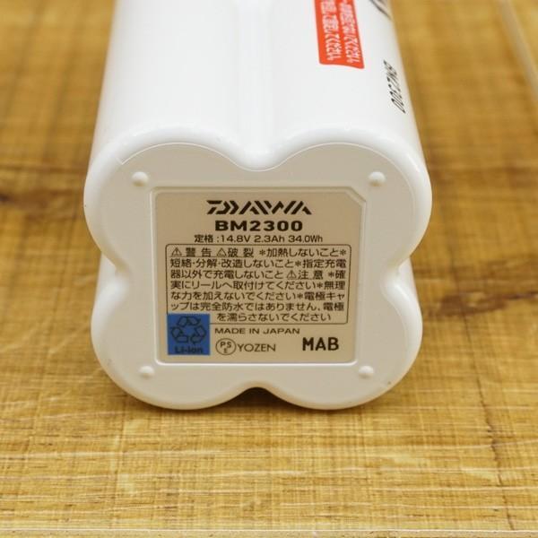 ダイワ スーパーリチウム バッテリー BM2300N BMホルダー(B) BMAIRコード /R462M 未使用品 バッテリー tsuriking 03