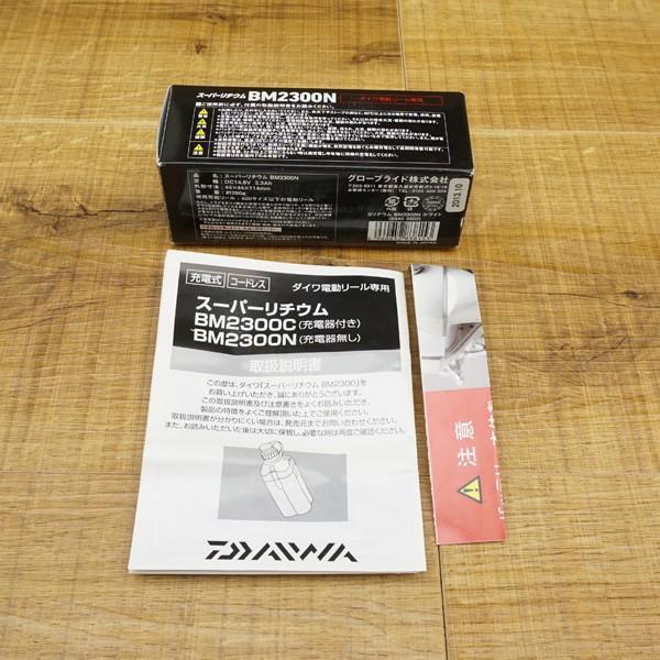 ダイワ スーパーリチウム バッテリー BM2300N BMホルダー(B) BMAIRコード /R462M 未使用品 バッテリー tsuriking 05