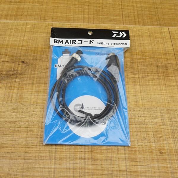 ダイワ スーパーリチウム バッテリー BM2300N BMホルダー(B) BMAIRコード /R462M 未使用品 バッテリー tsuriking 08