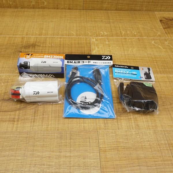 ダイワ スーパーリチウム バッテリー BM2300N BMホルダー(B) BMAIRコード /R462M 未使用品 バッテリー tsuriking 10