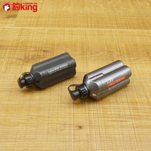 ダイワ スーパーリチウム BM2000、BM2300 充電器セット/R449M バッテリー|tsuriking