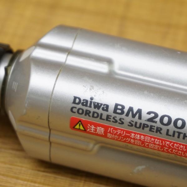 ダイワ スーパーリチウム BM2000II 充電器付/R450M バッテリー tsuriking 02
