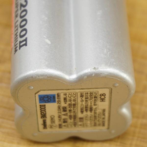ダイワ スーパーリチウム BM2000II 充電器付/R450M バッテリー tsuriking 03