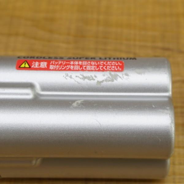 ダイワ スーパーリチウム BM2000II 充電器付/R450M バッテリー tsuriking 04